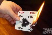 德州扑克时在这些时候弃掉AA果然是妥妥的!-蜗牛扑克官方-GG扑克