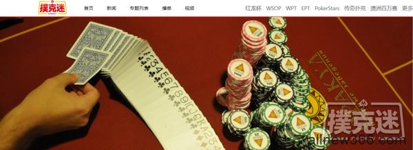 德州扑克中最常见的10类扑克错误(一)