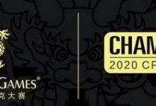 2020CPG三亚总决赛|入围圈诞生 焦凡路以232万记分称霸全场!-蜗牛扑克官方-GG扑克