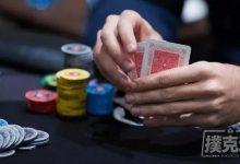 德州扑克河牌圈阻拦下注指南-蜗牛扑克官方-GG扑克