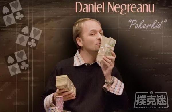 最挣钱的德州扑克大神:有钱不代表可以任性下注