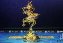 2020CPG®三亚总决赛|主赛事FT诞生!刘淼以2455万记分成为全场CL!-蜗牛扑克官方-GG扑克