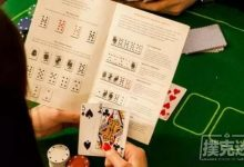哪种德州扑克牌型出现的可能型更高?-蜗牛扑克官方-GG扑克
