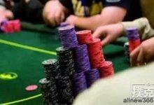 看不懂这些缩略语,还怎么在牌桌上装X?-蜗牛扑克官方-GG扑克