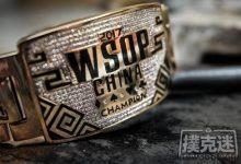 技术性失误让WSOP非现场赛损失了150多万美元的赔偿金-蜗牛扑克官方-GG扑克