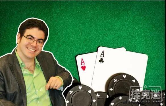 Ed Miller谈策略之打败激进德州扑克玩家