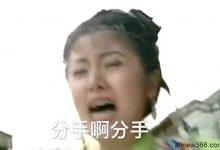 """QJ逼恋""又出新反转!梁颖律师自曝骗婚买房+婚内出轨?-蜗牛扑克官方-GG扑克"