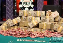 WSOP主赛事打破了2500万的保证金,冠军将独享390万美元-蜗牛扑克官方-GG扑克