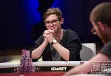 输也要输得漂亮!德州扑克天才Fedor Holz的8个成功要诀-蜗牛扑克官方-GG扑克