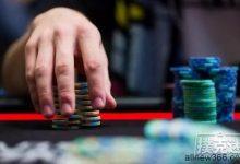 线下德州扑克盈利秘诀:抓住下注尺度的马脚-蜗牛扑克官方-GG扑克
