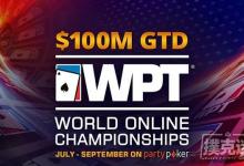 WPTWOC非现场微主赛和迷你主赛将提供600万保底奖池-蜗牛扑克官方-GG扑克