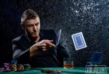 德州扑克策略 | 用快速弃牌来威慑和扰乱对手-蜗牛扑克官方-GG扑克