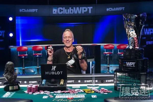 从被禁赛到赢得WSOP手链,Pat Lyons的传奇人生