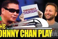 """被丹牛称为""""Johnny Chan打法""""的技术-德州扑克技巧-蜗牛扑克官方-GG扑克"""