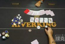 德州扑克中四个让你河牌圈收益倍增的建议-蜗牛扑克官方-GG扑克