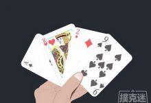 德州扑克中下大注意味着有大牌?!-蜗牛扑克官方-GG扑克