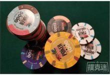德州扑克中在多路底池里避免烧钱的四个建议-蜗牛扑克官方-GG扑克