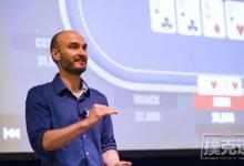LearnWPT冠军团队将举办为期3天的数字研讨会-蜗牛扑克官方-GG扑克