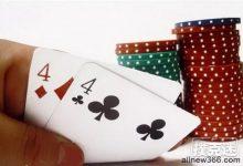 德州扑克中小对子追逐暗三要注意的两个负面因素-蜗牛扑克官方-GG扑克
