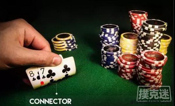 德州扑克中中小同花连张:被高估最多的起手牌