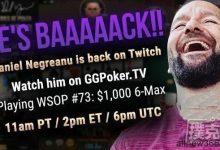 禁令1个月后,Daniel Negreanu返回TwitchTV-蜗牛扑克官方-GG扑克