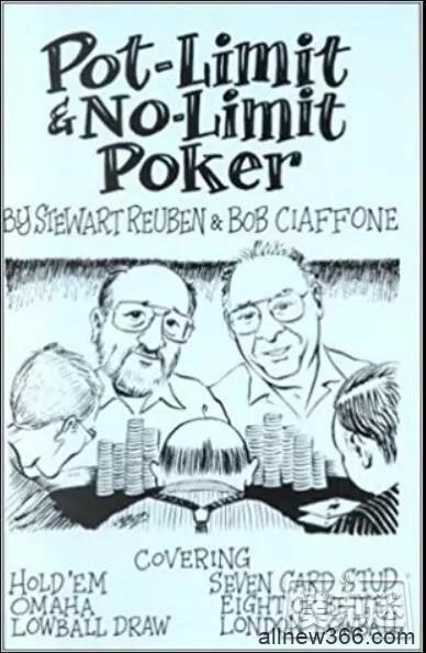 德州扑克中拿到同花连张和小对子很想打?你考虑筹码量了吗