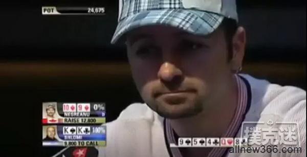 业余德州扑克牌手PK丹牛大神:班门弄斧