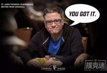 德州扑克中有比抓诈唬更爽的吗?三手牌教你该何时抓诈-蜗牛扑克官方-GG扑克