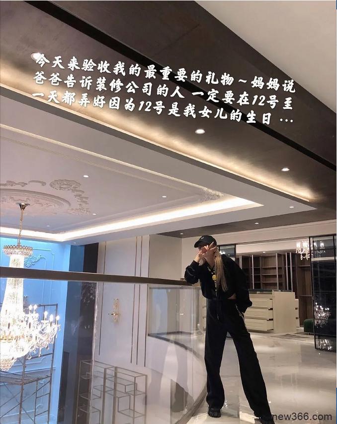 周扬青生日收到别墅?小刘亦菲也是高p怪?胡宾果送手机事件大结局?