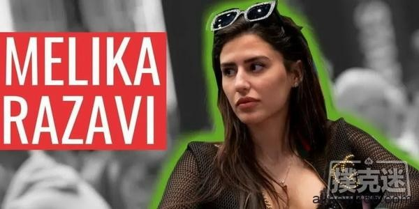 前环球小姐—Melika Razavi夺得首条WSOP金手链