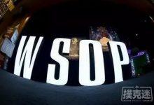 WSOP数据盘点 | 中国选手21次打入决赛,收获3条金手链-蜗牛扑克官方-GG扑克