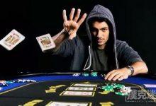 德州扑克和投资的五大相似之处-蜗牛扑克官方-GG扑克