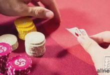德州扑克中翻牌前常见的五种打法漏洞-蜗牛扑克官方-GG扑克