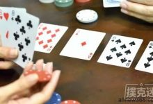 德州扑克翻牌圈击中暗三条,快玩还是慢玩?-蜗牛扑克官方-GG扑克