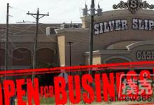 密西西比娱乐场在飓风后重新开放,8月收入受到打击-蜗牛扑克官方-GG扑克