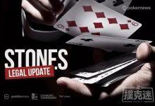 泄露的条款表揭示了Stones/Kuraitis和解的细节;原告支付了4万美元-蜗牛扑克官方-GG扑克