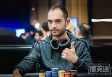 WSOP主赛事冠军Stoyan Madanzhiev-蜗牛扑克官方-GG扑克