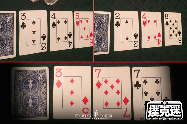 在不利位置时,你如何在小牌翻牌面获胜?