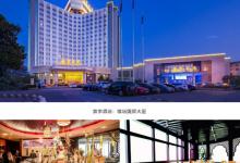 横店美食攻略Ⅱ-蜗牛扑克官方-GG扑克