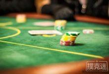 德州扑克跟注还是弃牌?谈阻断牌与抓诈牌之间的联系-蜗牛扑克官方-GG扑克