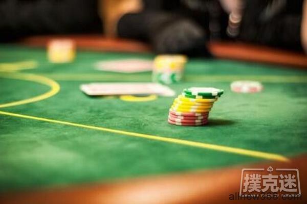 德州扑克跟注还是弃牌?谈阻断牌与抓诈牌之间的联系