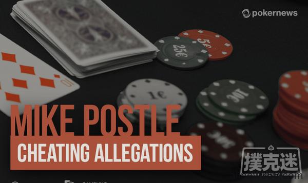 Galfond和Berkey帮助推动对Mike Postle作弊案的研究