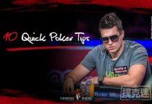德州扑克中十个帮助你改善游戏的小技巧-蜗牛扑克官方-GG扑克