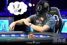 德州扑克中从AI用同花53疯狂诈唬得到的启示-蜗牛扑克官方-GG扑克