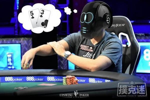 德州扑克中从AI用同花53疯狂诈唬得到的启示