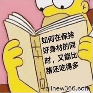 撩思聪、逼宫林狗,阔少收割机居然是个前科满满的假白富美?!