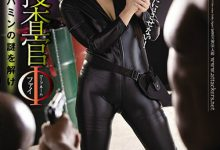 RBD-991:黑人强奸特务搜查官代号Φ合成媚药坎帕明之谜-蜗牛扑克官方-GG扑克