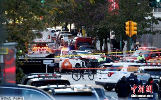 美国再现独狼式恐袭 纽约卡车撞人致8死12伤