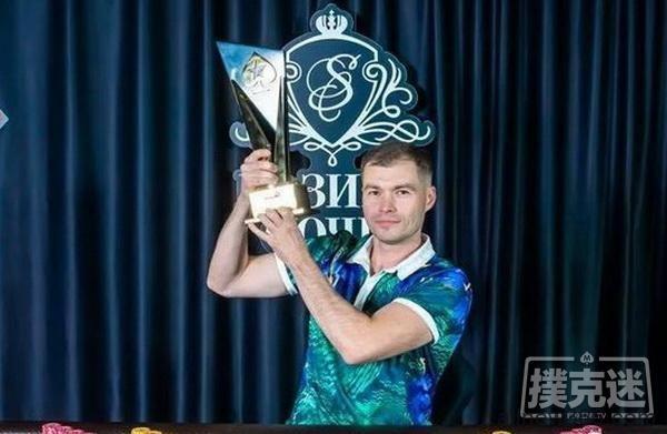 扑克之星完成索契赛事,欧洲扑克巡回赛回归