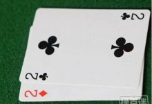 德州扑克关于小口袋对子职业牌手很少提到的事情-蜗牛扑克官方-GG扑克